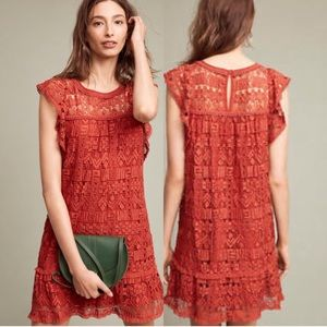 Anthropologie Hiche Brindisi lace tunic dress